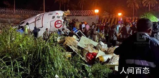 印度客机滑出跑道断成两截 目前已造成包括2名飞行员在内的17人死亡