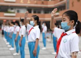 北京开学时间已确定 8月15日起条件的高校错时错峰返校