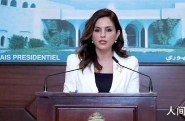 黎巴嫩新闻部长辞职 马纳尔·阿卜杜勒·萨马德个人资料介绍