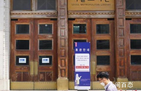 韩国检出3例变异新冠病毒 全球尚未有相关报告