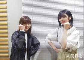 欅坂46尾关梨香主演的电影《又蓝又痛又脆》的上映令人期待