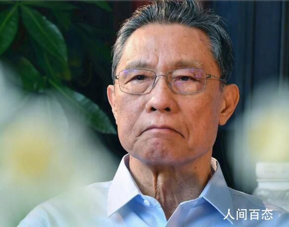 钟南山获共和国勋章 张伯礼张定宇陈薇人民英雄国家荣誉称号