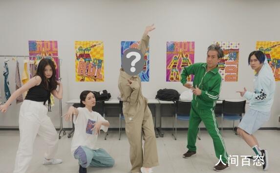 《宠女青春白皮书》舞蹈部的前辈是谁 今田美樱披露性感舞蹈