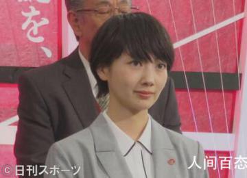 波瑠《未解决的女人》第2集的平均收视率为12.0%