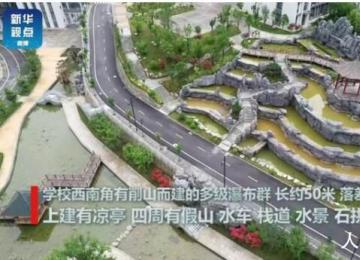 陕西回应摘帽贫困县7.1亿建中学 去年财政收入仅1.78亿元