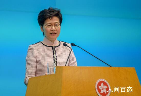 林郑月娥删除剑桥名誉院士身份 表示主动注销访美签证