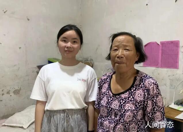 女孩想带环卫工奶奶上大学 刘媛个人资料介绍