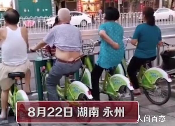 老人把共享单车当运动器材锻炼 网友对此评价褒贬不一