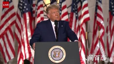 特朗普成为美国共和党总统候选人 将与民主党总统候选人拜登展开角逐