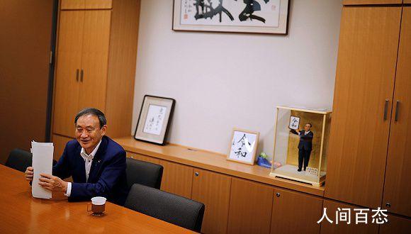 菅义伟决定竞选日本自民党总裁 今后将延续安倍的政策