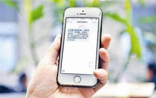 未经用户同意不得发商业性短信 具体有哪些内容