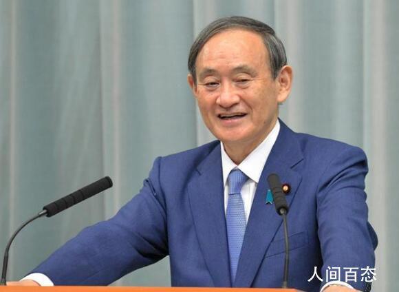 菅义伟参选日本自民党总裁 已有超七成表示将支持