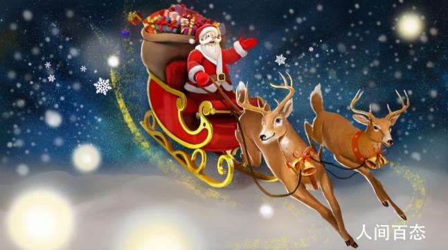 圣诞老人的由来是什么 关于圣诞节老人的真实来历哪些