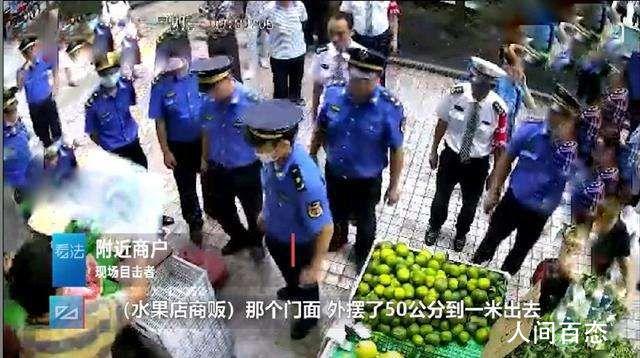 重庆城管与商贩起冲突被砍伤 当地警方介入调查