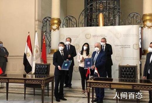 埃及将汉语纳入中小学教育体系 加快汉语和中国文化在埃及的多层面的传播和推广