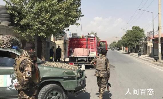 阿富汗副总统遇袭受轻伤 造成10名平民死亡