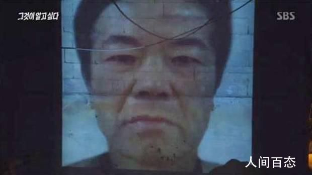 素媛案罪犯12月出狱 赵斗淳是谁个人资料介绍
