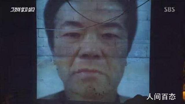 素媛案罪犯首次披露出狱去向 赵斗淳祖籍是山东的吗