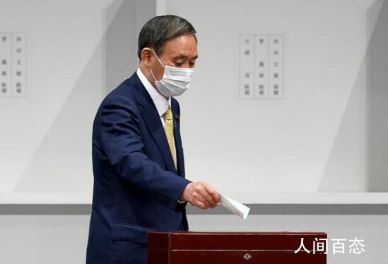 菅义伟将出任日本新首相 完成安倍晋三剩余的首相任期