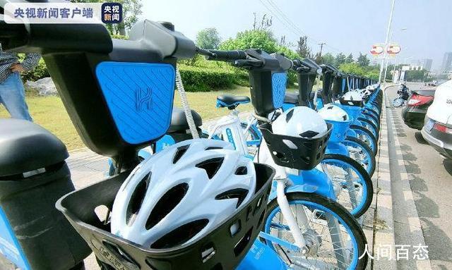 徐州共享电动车自带头盔 希望市民能够安全骑行文明使用