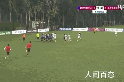 上海女足外援停赛10场 全队罚款20万