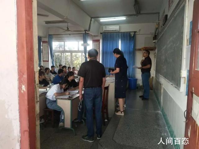 江苏38名高中生被强制清退 板桥中学对没有学籍的学生进行清退