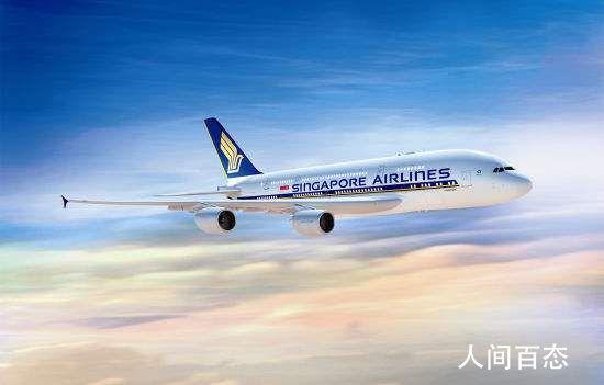 新加坡航空推出无目的地航班 将为本地旅游业注入新活力