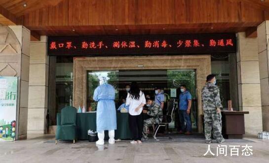 云南瑞丽将三天完成全员核酸检测 检测费用由政府承担