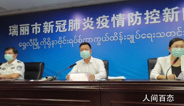 云南瑞丽全员核酸检测 费用由政府承担