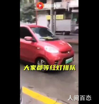 私家车逆行插队被警车迎面逼退 网友:画面引起舒适
