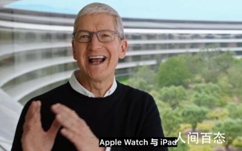 2020年苹果秋季发布会 新品iPhone将延期发布