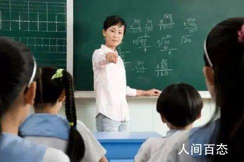 上海为中小学配法治副校长 每年落实不少于4课时的法治教育任务