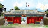 2020北京部分大学国庆中秋休息几天 北京多所高校中秋国庆假期通知