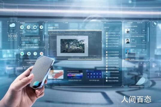 阿里巴巴发布第一台云电脑 未来每个人都可以在云上拥有一台超级电脑
