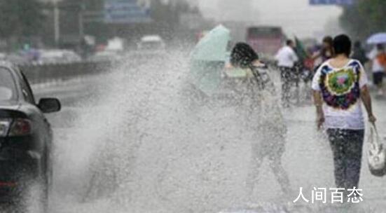雨天溅起积水淋湿路人被罚200 事件详细经过全过程曝光