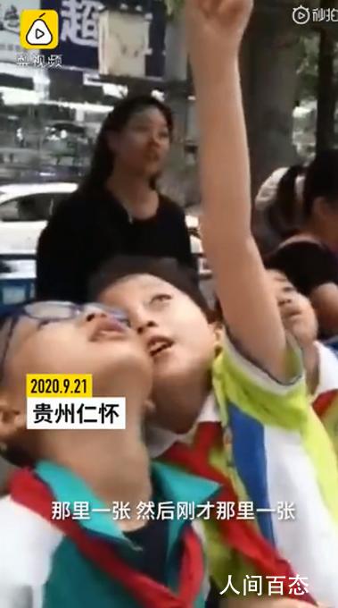 贵州一小区高层现金被吹落 民警已将搜集的钞票还给业主