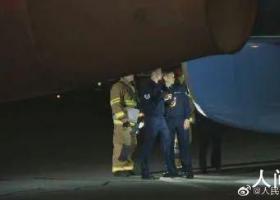 彭斯专机遭遇鸟击 当时正前往北卡罗莱纳州
