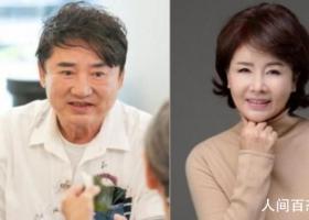 韩国推离婚夫妇重聚生活综艺 韩综推出《我们离婚了》