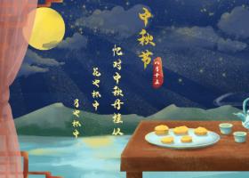 关于中秋节的来历和风俗的所有资料 中秋节的来历介绍