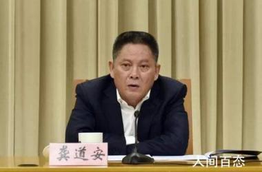上海免去龚道安副市长、市公安局局长职务 龚道安是谁个人资料简介