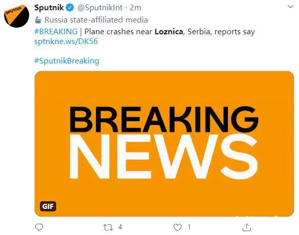 塞尔维亚一架军用飞机坠毁 目前还没有官方信息公布飞机失事和受害者情况