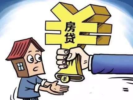监管要求大型银行控制房贷规模 房地产金融政策仍在收紧