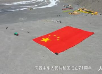 巨幅国旗亮相5200米珠峰大本营 总面积约6700平方米