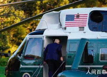 白宫否认会进行总统权力交接 总统仍然在行使权力