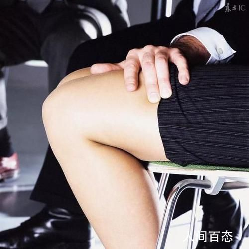 河南大学回应教师被控性骚扰 学校已成立调查组调查前述事件