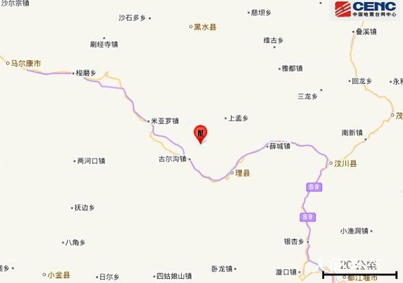 四川阿坝州理县发生3.2级地震 震中5公里范围内平均海拔约4398米