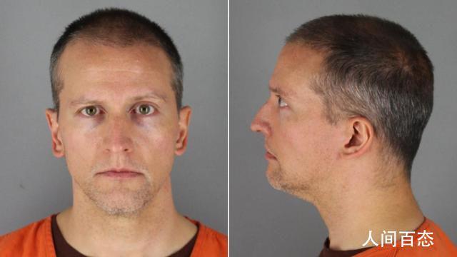 美国跪杀黑人男子前警官保释出狱 但被要求在2021年3月8日出庭