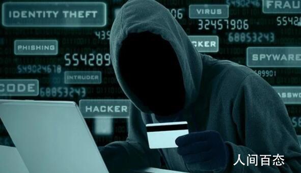 黑客入侵乌干达移动支付系统 卷走两家公司数十亿先令的资金
