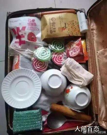 返程的后备箱又双叒被塞满了 行李箱恨不得把整个家都装进去