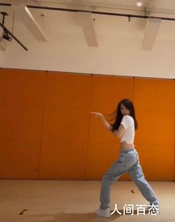 方媛跳舞 去做自己想做的事情